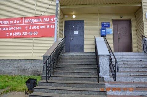Продам готовый бизнес, Продажа офисов в Нефтеюганске, ID объекта - 601011431 - Фото 1