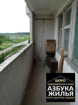 3-к квартира на Максимова 7 за 1,4 млн 2321 - Фото 3