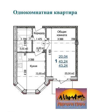 1-к.кв. под отделку, мк-н Орбита - Фото 1