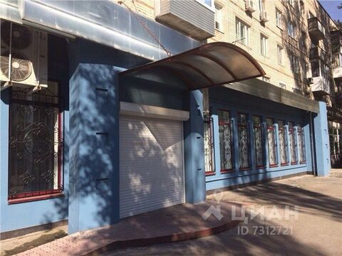Продажа готового бизнеса, Тольятти, Ул. Мира - Фото 1