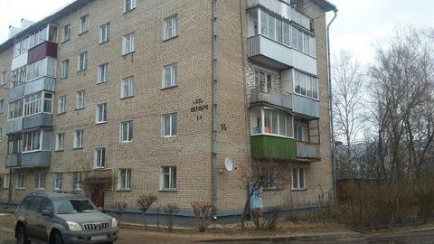 Продается 2-х комн. квартира в Кимрах, река Волга, сосновый бор в 5 м. - Фото 1