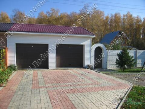 Каширское ш. 30 км от МКАД, Вишняково, Дом 127 кв. м - Фото 2