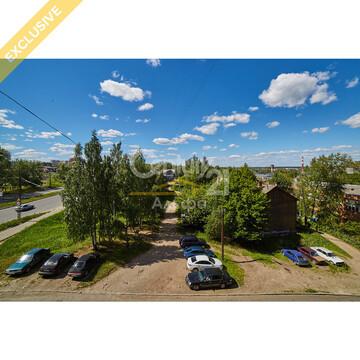 Продажа комнаты на 4/9 этаже на Первомайском пр, д. 58 - Фото 3