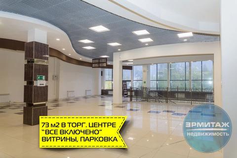 Объявление №55085382: Помещение в аренду. Ярославль, ул. Победы, 6,