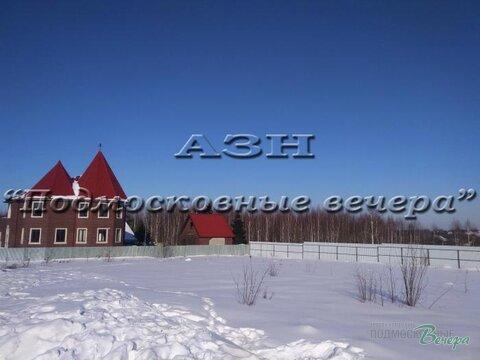 Можайское ш. 26 км от МКАД, Горышкино, Участок 24 сот. - Фото 1