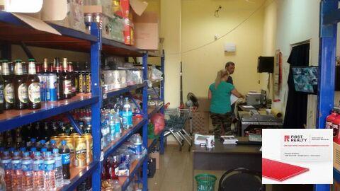 Магазин продуктов г.Одинцово - Фото 1
