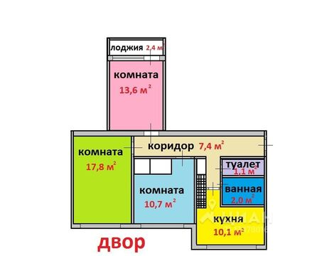 Продажа квартиры, м. Проспект Ветеранов, Ул. Рихарда Зорге - Фото 2