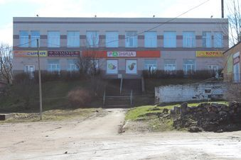 Продажа офиса, Валдай, Валдайский район, Свободы пл. - Фото 2