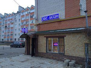 Продажа псн, Ставрополь, Ул. Лесная - Фото 1