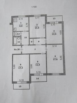 Продажа квартиры, Белгород, Ул. Чехова - Фото 4