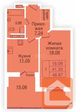 Объявление №61725266: Продаю 1 комн. квартиру. Орел, ул Михалицына, 1,