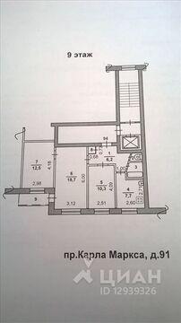 Продажа квартиры, Магнитогорск, Карла Маркса пр-кт. - Фото 1