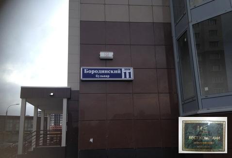 Продается квартира в ЖК.Бородино - Фото 1