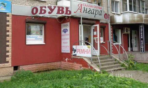 Продажа торгового помещения, Смоленск, Ул. Дохтурова