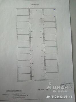 Продажа гаража, Хабаровск, Ул. Краснодарская