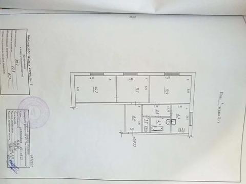 Объявление №58803777: Продаю 3 комн. квартиру. Самара, ул. Фасадная, 5,