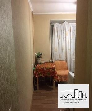 Продажа четырехкомнатной квартиры в центре города Белгород. - Фото 5