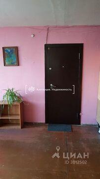 Продажа комнаты, Томск, Ул. Киевская - Фото 1