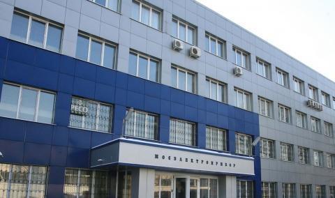 Продажа- административно-складской комплекс м. Варшавская - Фото 1