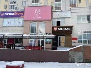Продажа офиса, Брянск, Ул. Красноармейская - Фото 1