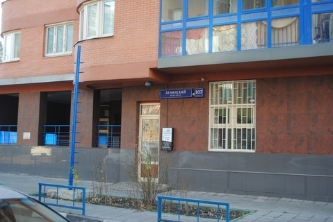 Продается квартира Москва, Ленинский проспект,107к3 - Фото 2