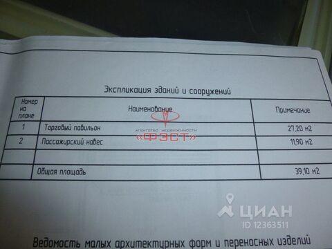 Продажа готового бизнеса, Сургут, Ул. 30 лет Победы - Фото 2