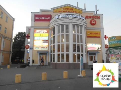 ТЦ «Вокзальный» – современный торговый центр, ориентированный на жит - Фото 1