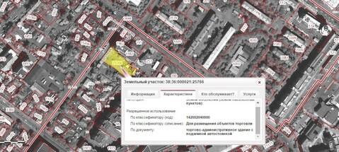 Продажа земельного участка, Иркутск, Ул. Горная - Фото 1