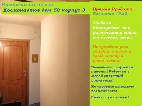 Комната в Московском районе! - Фото 2