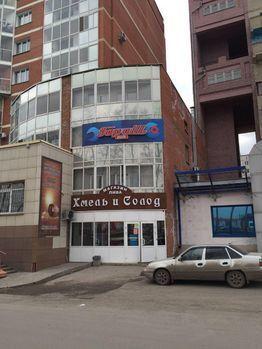 Продажа готового бизнеса, Кемерово, Ул. Тухачевского - Фото 2