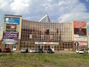 Продажа торгового помещения, Красноярск, Ул. Мате Залки - Фото 2