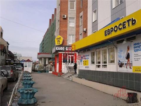 Объявление №65192736: Продажа помещения. Тюмень, ул. Некрасова, 11,