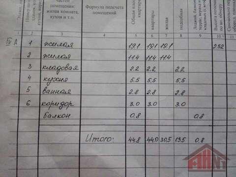 Продажа квартиры, Псков, Ул. Гражданская - Фото 3