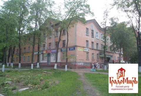 Сдается офис, Сергиев Посад г, 18м2 - Фото 1