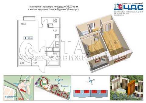 Продажа квартиры, Мурино, Всеволожский район, Ул. Новая - Фото 1