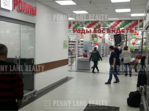 Продажа торгового помещения, Щелково, Щелковский район, Улица . - Фото 2