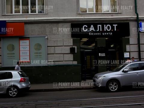 Продается офис в 3 мин. пешком от м. Менделеевская - Фото 2