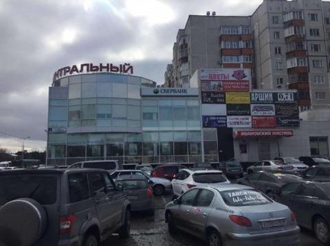 Продажа торгового помещения, Сургут, Свободы б-р. - Фото 2