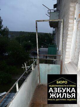 1-к квартира на Луговой 2 за 599 000 руб - Фото 5