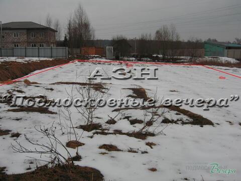 Ленинградское ш. 50 км от МКАД, Солнечногорск, Участок 8 сот. - Фото 2