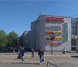 Аренда торгового помещения, Северодвинск, Ул. Карла Маркса - Фото 1