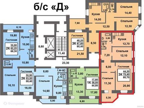 Продажа квартиры, Саратов, Проезд Им Чернышевского Н.Г. 4-й - Фото 1