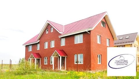 Продам таунхаус 130 кв.м в Новой Москве за 4,50 млн руб - Фото 1