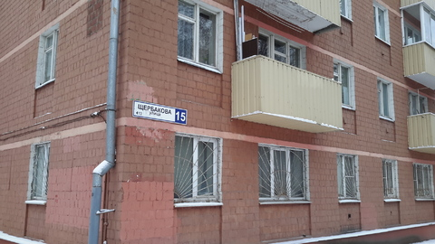 2-х комнатная квартира 41 кв.м. 1эт/ 5 эт. Мытищи ул. Щербакова д.15 - Фото 1