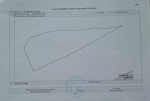 Земля 4,5га на первой линии в Ижевске - Фото 3