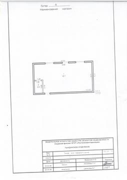Коммерческая недвижимость, ул. Московских строителей, д.1