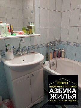 3-к квартира на пл. Ленина 8 за 1.95 млн руб - Фото 5