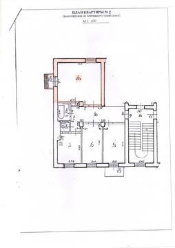 Большая комната 24 м. в Дубне - Фото 3