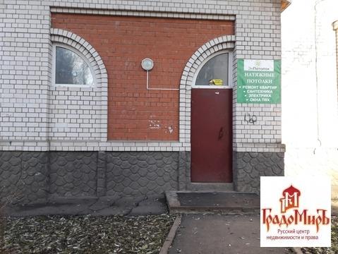 Сдается торговое помещение, Сергиев Посад г, 367м2 - Фото 2