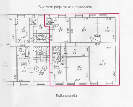 Продажа квартиры, Krija Barona iela, Купить квартиру Рига, Латвия по недорогой цене, ID объекта - 313684694 - Фото 1